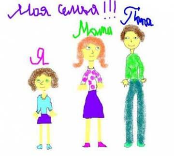 фото детей рисунки